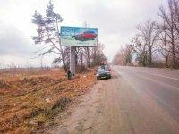 Билборд №221224 в городе Боярка (Киевская область), размещение наружной рекламы, IDMedia-аренда по самым низким ценам!