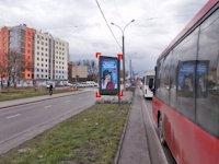 Скролл №221238 в городе Львов (Львовская область), размещение наружной рекламы, IDMedia-аренда по самым низким ценам!