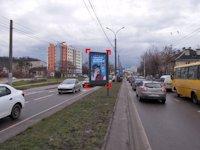 Скролл №221244 в городе Львов (Львовская область), размещение наружной рекламы, IDMedia-аренда по самым низким ценам!