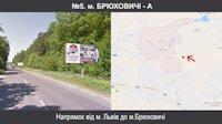 Билборд №221416 в городе Брюховичи (Львовская область), размещение наружной рекламы, IDMedia-аренда по самым низким ценам!