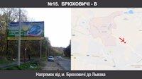 Билборд №221426 в городе Брюховичи (Львовская область), размещение наружной рекламы, IDMedia-аренда по самым низким ценам!
