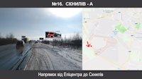 Билборд №221427 в городе Львов трасса (Львовская область), размещение наружной рекламы, IDMedia-аренда по самым низким ценам!