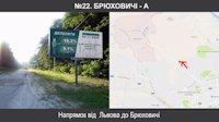 Билборд №221433 в городе Брюховичи (Львовская область), размещение наружной рекламы, IDMedia-аренда по самым низким ценам!
