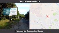 Билборд №221434 в городе Брюховичи (Львовская область), размещение наружной рекламы, IDMedia-аренда по самым низким ценам!
