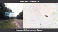 Билборд №221436 в городе Брюховичи (Львовская область), размещение наружной рекламы, IDMedia-аренда по самым низким ценам!