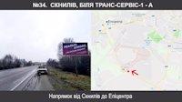 Билборд №221445 в городе Львов трасса (Львовская область), размещение наружной рекламы, IDMedia-аренда по самым низким ценам!