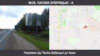 Билборд №221449 в городе Львов трасса (Львовская область), размещение наружной рекламы, IDMedia-аренда по самым низким ценам!