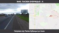 Билборд №221451 в городе Львов трасса (Львовская область), размещение наружной рекламы, IDMedia-аренда по самым низким ценам!