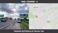 Билборд №221471 в городе Львов трасса (Львовская область), размещение наружной рекламы, IDMedia-аренда по самым низким ценам!
