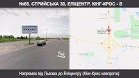 Билборд №221476 в городе Львов трасса (Львовская область), размещение наружной рекламы, IDMedia-аренда по самым низким ценам!