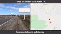 Билборд №221477 в городе Львов трасса (Львовская область), размещение наружной рекламы, IDMedia-аренда по самым низким ценам!
