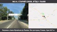 Арка №221489 в городе Львов (Львовская область), размещение наружной рекламы, IDMedia-аренда по самым низким ценам!