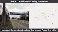 Арка №221494 в городе Львов (Львовская область), размещение наружной рекламы, IDMedia-аренда по самым низким ценам!