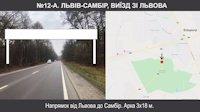 Арка №221498 в городе Львов (Львовская область), размещение наружной рекламы, IDMedia-аренда по самым низким ценам!