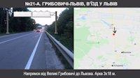 Арка №221507 в городе Львов (Львовская область), размещение наружной рекламы, IDMedia-аренда по самым низким ценам!