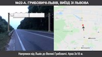 Арка №221508 в городе Львов (Львовская область), размещение наружной рекламы, IDMedia-аренда по самым низким ценам!