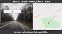 Арка №221511 в городе Львов (Львовская область), размещение наружной рекламы, IDMedia-аренда по самым низким ценам!