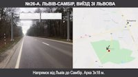 Арка №221512 в городе Львов (Львовская область), размещение наружной рекламы, IDMedia-аренда по самым низким ценам!