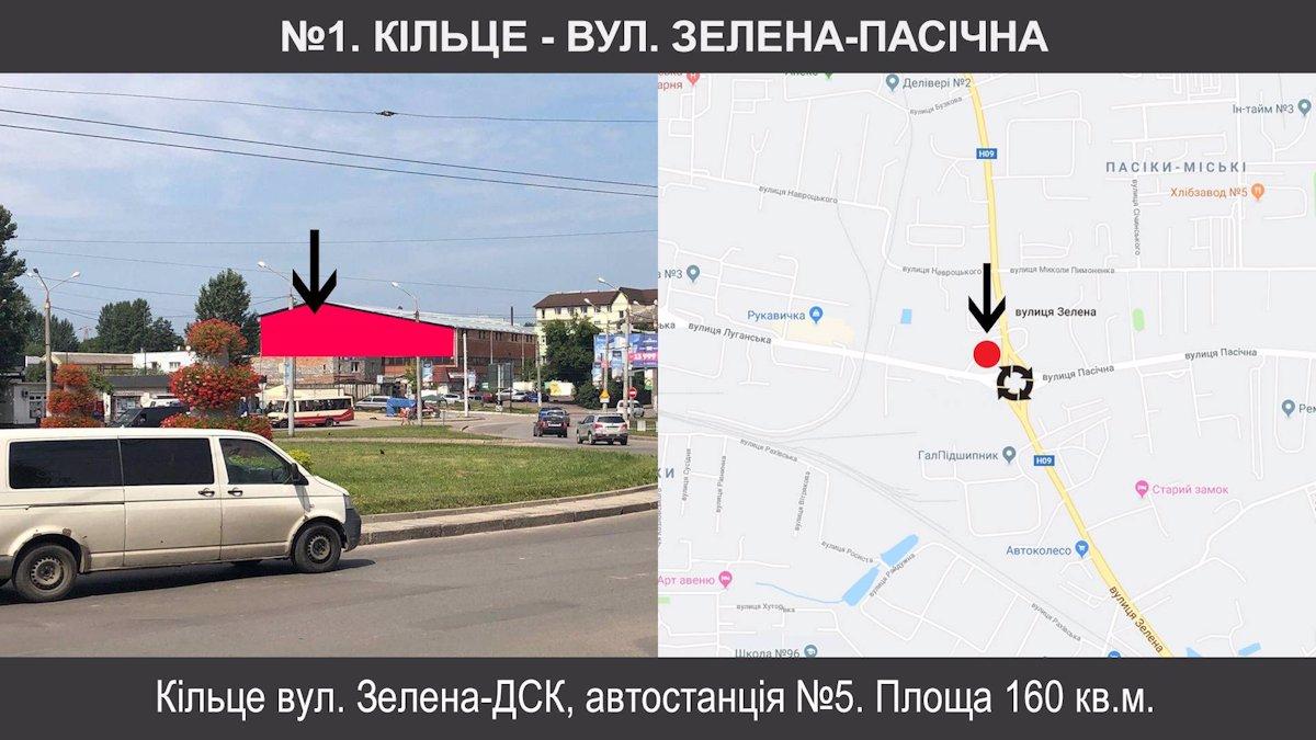 Брандмауэр №221513 в городе Львов (Львовская область), размещение наружной рекламы, IDMedia-аренда по самым низким ценам!