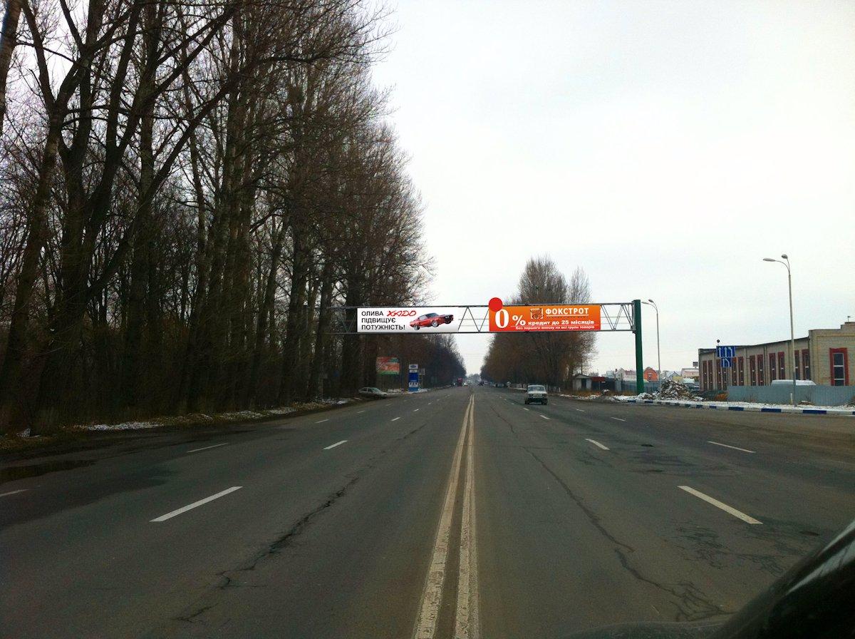 Арка №221563 в городе Винница (Винницкая область), размещение наружной рекламы, IDMedia-аренда по самым низким ценам!