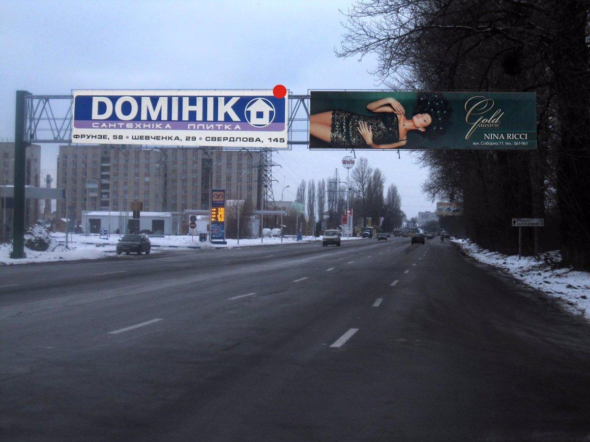 Арка №221564 в городе Винница (Винницкая область), размещение наружной рекламы, IDMedia-аренда по самым низким ценам!