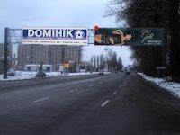 Арка №221565 в городе Винница (Винницкая область), размещение наружной рекламы, IDMedia-аренда по самым низким ценам!