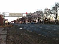 Арка №221567 в городе Винница (Винницкая область), размещение наружной рекламы, IDMedia-аренда по самым низким ценам!