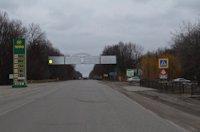 Билборд №221574 в городе Винница (Винницкая область), размещение наружной рекламы, IDMedia-аренда по самым низким ценам!