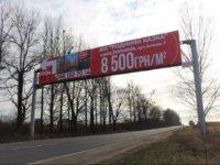 Арка №221720 в городе Львов трасса (Львовская область), размещение наружной рекламы, IDMedia-аренда по самым низким ценам!