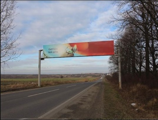 Арка №221721 в городе Львов трасса (Львовская область), размещение наружной рекламы, IDMedia-аренда по самым низким ценам!