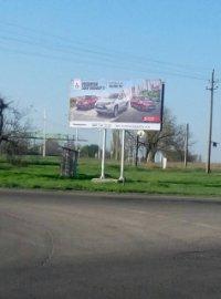 Билборд №221725 в городе Измаил (Одесская область), размещение наружной рекламы, IDMedia-аренда по самым низким ценам!