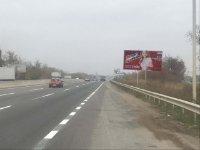 Билборд №221734 в городе Одесса (Одесская область), размещение наружной рекламы, IDMedia-аренда по самым низким ценам!