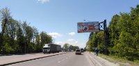 Билборд №221740 в городе Львов (Львовская область), размещение наружной рекламы, IDMedia-аренда по самым низким ценам!