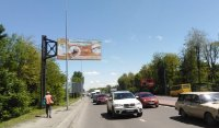 Билборд №221741 в городе Львов (Львовская область), размещение наружной рекламы, IDMedia-аренда по самым низким ценам!