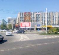 Билборд №221744 в городе Львов (Львовская область), размещение наружной рекламы, IDMedia-аренда по самым низким ценам!