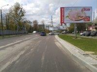Билборд №221750 в городе Львов (Львовская область), размещение наружной рекламы, IDMedia-аренда по самым низким ценам!