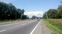 Арка №221759 в городе Львов (Львовская область), размещение наружной рекламы, IDMedia-аренда по самым низким ценам!