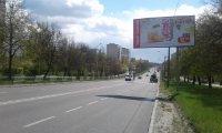 Билборд №221761 в городе Львов (Львовская область), размещение наружной рекламы, IDMedia-аренда по самым низким ценам!