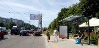 Остановка №221763 в городе Львов (Львовская область), размещение наружной рекламы, IDMedia-аренда по самым низким ценам!