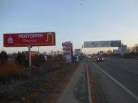 Билборд №221772 в городе Львов (Львовская область), размещение наружной рекламы, IDMedia-аренда по самым низким ценам!