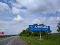 Билборд №221773 в городе Львов (Львовская область), размещение наружной рекламы, IDMedia-аренда по самым низким ценам!