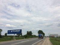 Билборд №221775 в городе Львов (Львовская область), размещение наружной рекламы, IDMedia-аренда по самым низким ценам!