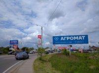 Билборд №221778 в городе Львов (Львовская область), размещение наружной рекламы, IDMedia-аренда по самым низким ценам!
