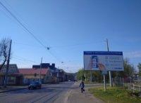 Билборд №221785 в городе Львов (Львовская область), размещение наружной рекламы, IDMedia-аренда по самым низким ценам!