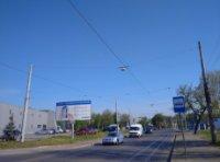 Билборд №221786 в городе Львов (Львовская область), размещение наружной рекламы, IDMedia-аренда по самым низким ценам!