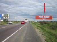 Билборд №221787 в городе Львов (Львовская область), размещение наружной рекламы, IDMedia-аренда по самым низким ценам!
