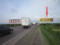 Билборд №221789 в городе Львов (Львовская область), размещение наружной рекламы, IDMedia-аренда по самым низким ценам!