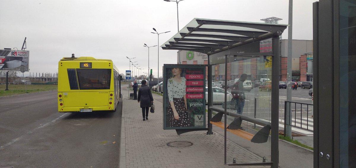 Ситилайт №221791 в городе Львов (Львовская область), размещение наружной рекламы, IDMedia-аренда по самым низким ценам!