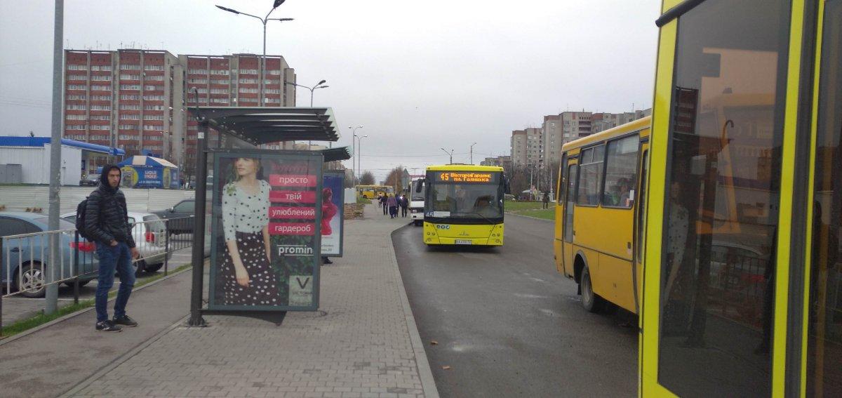 Ситилайт №221792 в городе Львов (Львовская область), размещение наружной рекламы, IDMedia-аренда по самым низким ценам!