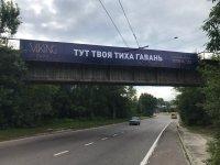 Арка №221794 в городе Львов (Львовская область), размещение наружной рекламы, IDMedia-аренда по самым низким ценам!